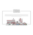 china landmark panorama in linear style vector image
