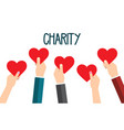 donator holding heart in their hands vector image