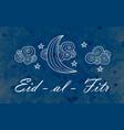 eid al fitr vector image vector image
