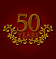 fifty years anniversary celebration patterned vector image
