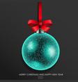 glass christmas ball vector image