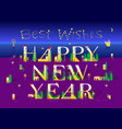 happy new year night beach best wishes vector image vector image