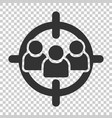 target audience icon in flat style focus on vector image vector image