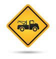 tow road sign vector image vector image