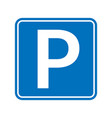 park icon sign road symbol parking public icon vector image