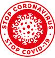 stop coronavirus covid19 signage or sticker vector image vector image