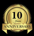 10 years anniversary gold seal logo design vector image