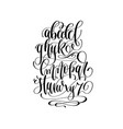 black and white hand lettering alphabet design vector image vector image