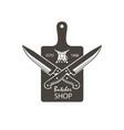 butcher shop emblem vector image vector image