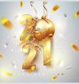 happy new 2021 year holiday vector image vector image