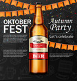 october fest poster realistic beer vector image vector image
