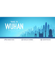 wuhan famous china city scape vector image vector image