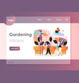 gardening website landing page design vector image