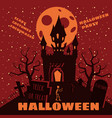 halloween party abandoned castle night moon vector image vector image