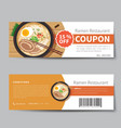 japanese food coupon discount template flat design vector image vector image