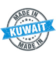 made in Kuwait blue round vintage stamp vector image vector image