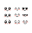set kawaii cute tender faces with expression vector image