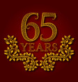 sixty five years anniversary celebration vector image vector image
