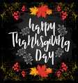 thanksgiving day 3 vector image vector image