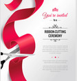 you are invited invitation card with curving vector image vector image