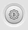 bitcoin mining icon vector image vector image