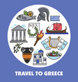 travel to greece promo poster with national vector image vector image
