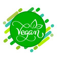 vegan logo concept sign handwritten vector image