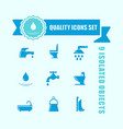 set of water and bathroom icon with blue tape vector image