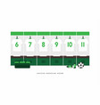 saudi arabia football or soccer team dressing room vector image