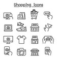 shopping on line icon set in thin line style vector image vector image