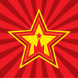 Star with Kremlin symbol symbol vector image