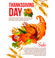 thanksgiving sale banner template with cornucopia vector image vector image