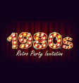 1980s retro party invitation 1980 vintage vector image vector image