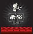 banner for retro cinema movie festival vector image vector image