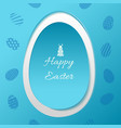 easter egg symbol greeting card vector image