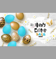 happy easter sale bannerbackground with beautiful vector image vector image