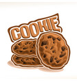 logo for homemade cookie vector image