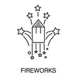 party celebration fireworks burst isolated vector image
