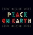 peace on earth christmas greeting card vector image vector image
