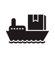 sea delivery box icon simple style vector image