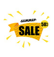 the yellow sun with summer sale text isolated vector image vector image