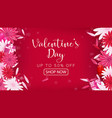valentines day sale red magenta vector image vector image