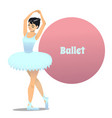 ballerina in cartoon style vector image