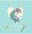 cute unicorn portrait on blue background with vector image vector image