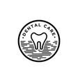 dental logo icon emblem templatedental symbol vector image
