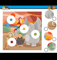 Match pieces game with safari animals vector image
