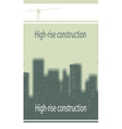 template on construction subject vector image vector image