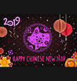 the year of the pig banner happy new 2019 year vector image vector image