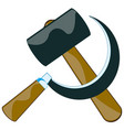 sickle and hammer on white vector image