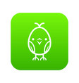 chick icon green vector image vector image